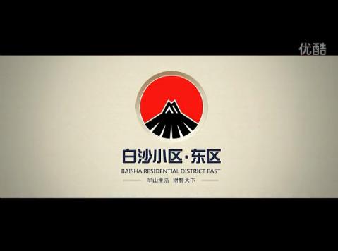 白沙小区(东区)-视频看房