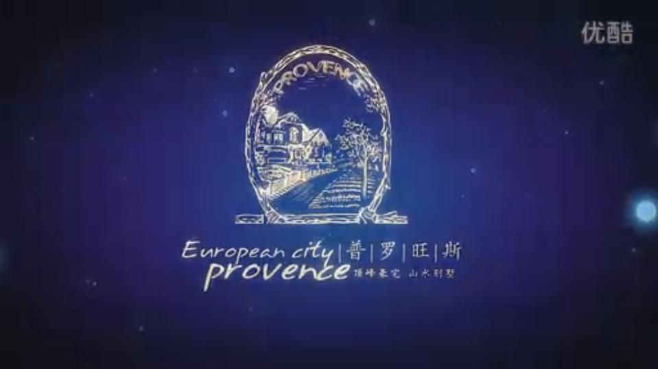 金桥-普罗旺斯紫薇苑-视频看房