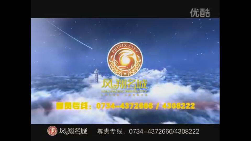 亚太·凤翔名城-视频看房