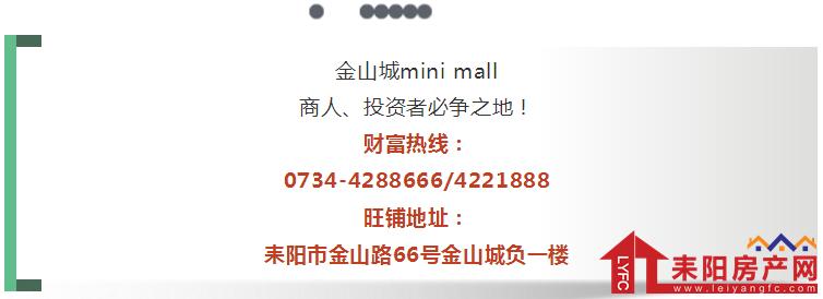 微信截图_20180804102403.png