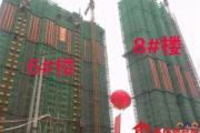 8月17日【西湖•万象城】6、8号楼喜封金顶!二期主体前两栋完工,1号楼施工井然有序!