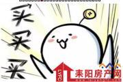 """11月24日,【金谷水郡】营销中心""""0""""元家电竞拍,让你购买的价格低到爆"""
