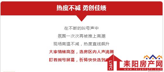 微信截图_20190102145714.png