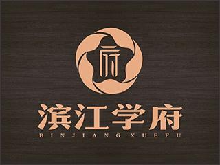 耒阳湘锦源房地产开发有限公司