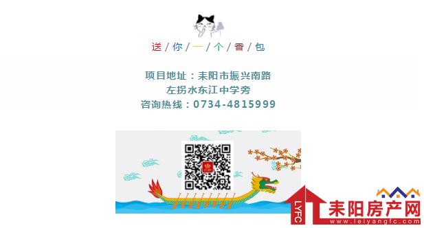 微信截图_20190607111256.png