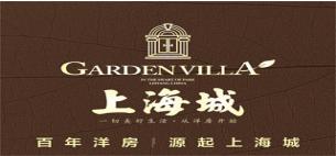 百年洋房-恒屹·上海城