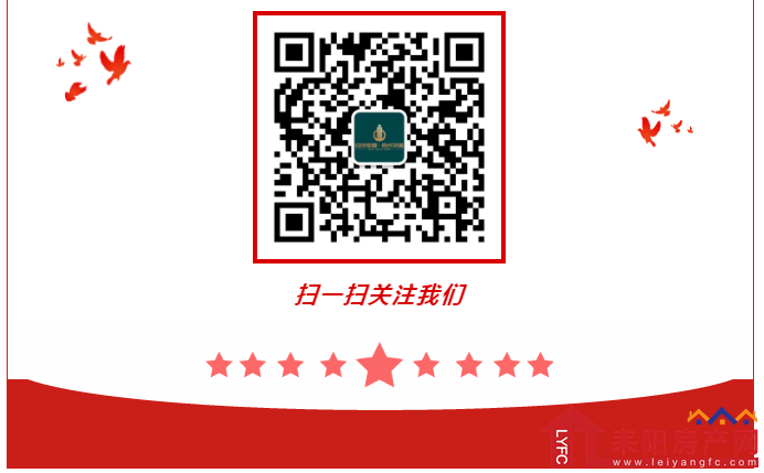 微信截图_20191008174302.png