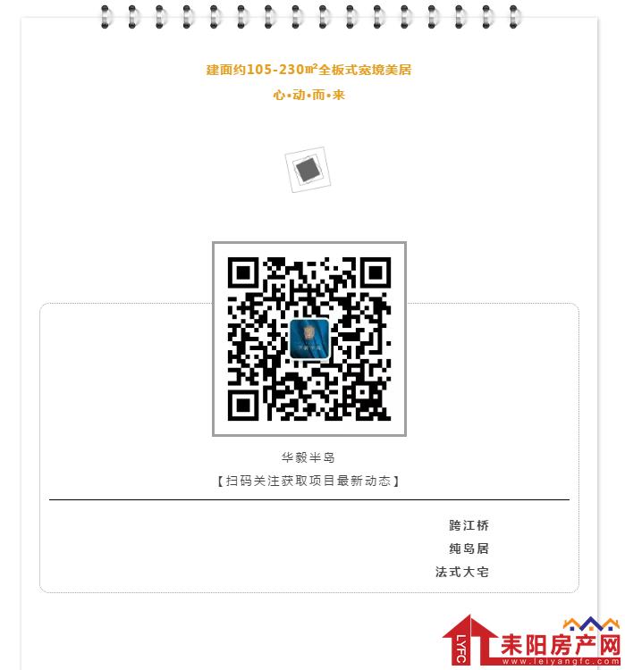 微信截图_20191212112224.png