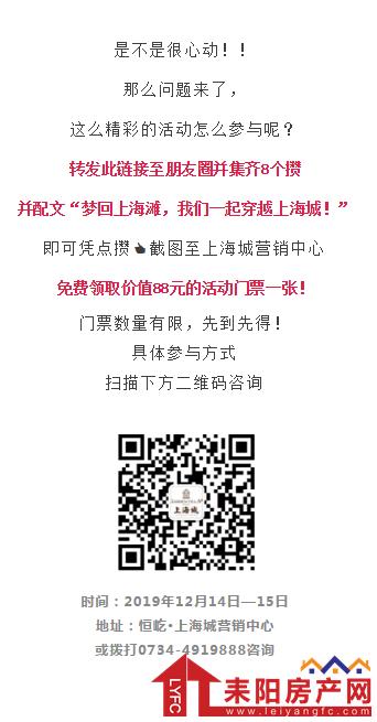 微信截图_20191212121611.png