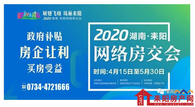 微信截图_20200420151916.png