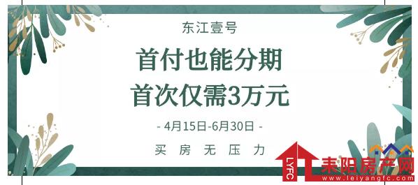 微信截图_20200421094943.png