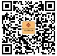 微信截图_20200522142102.png