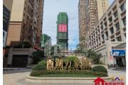 """西湖·万象城丨夏风寄语,幸福""""家""""速,7月工程进度播报"""