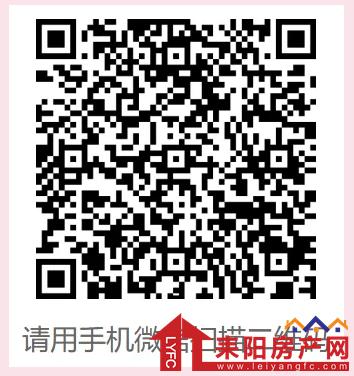 微信截图_20200729085812.png
