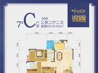 7#C户型