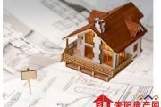 夫妻一方征信不好能贷款买房吗?