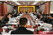 我市集中化解房地产办证遗留问题工作组临时党支部第五次会议召开