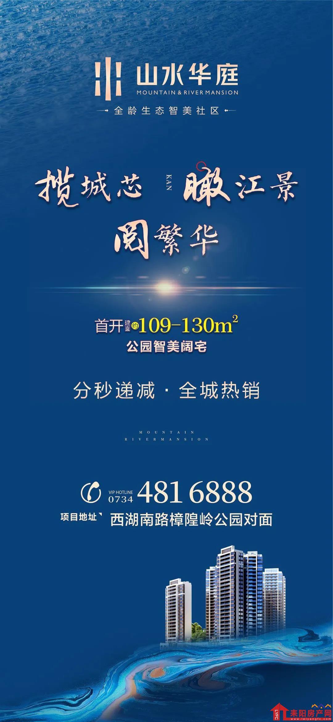 微信图片_20210604093206.jpg