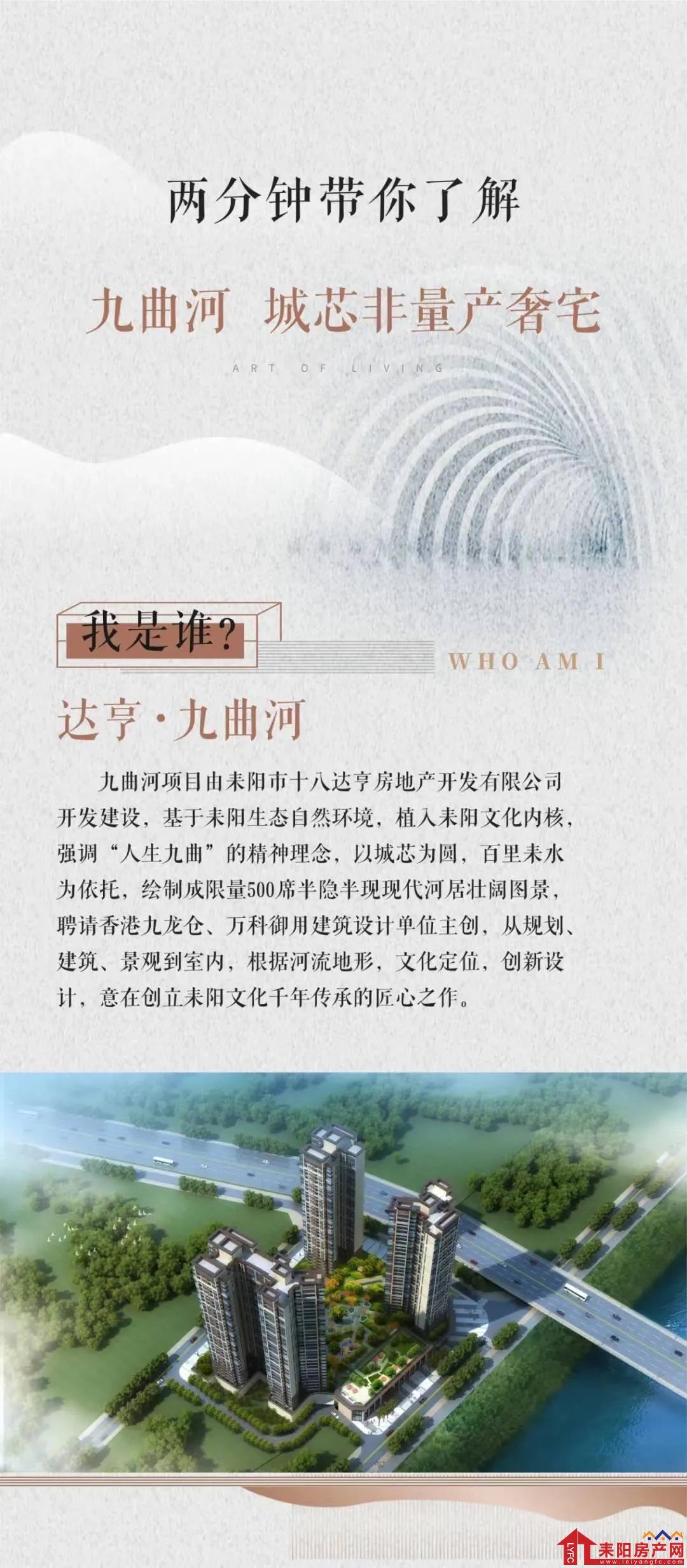 微信图片_20210928093724.jpg