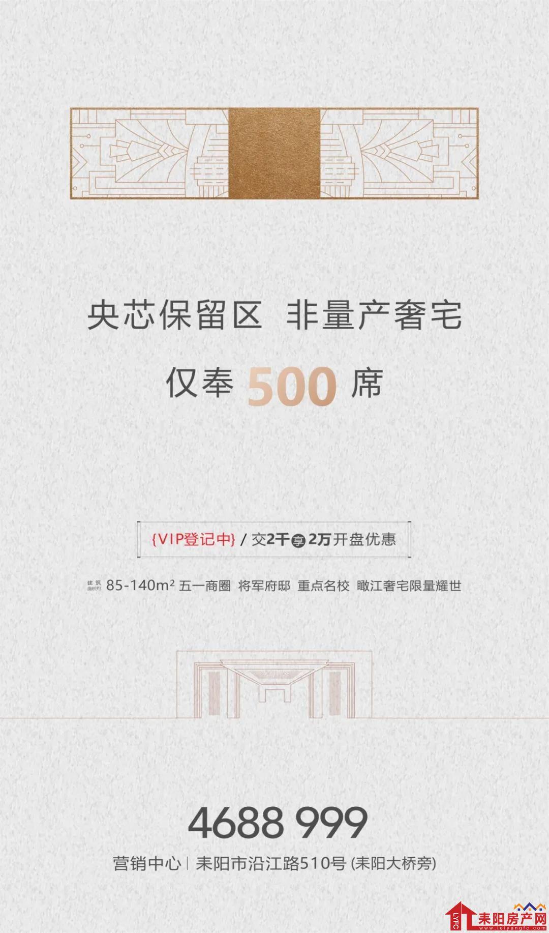 微信图片_20210928094032.jpg